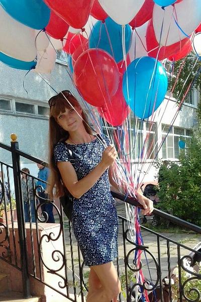 Светлана Паршина