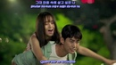 Kim So Hee Song Yu Bin : Coincidence / Let's Fight Ghost OST Part.3 [Sub Español] HD