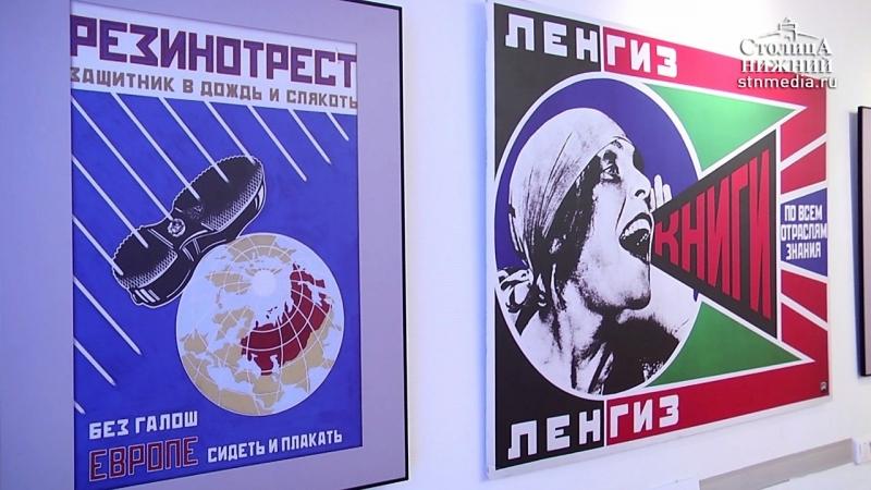 Выставка «Мода — народу! От конструктивизма к дизайну» открылась в Нижегородском выставочном комплексе