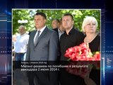 ГТРК ЛНР. Очевидец. Митинг реквием по погибшим 2 июня 2014г. 2 июня 2018