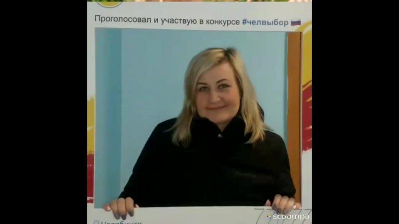 За друзей - soundvor.ru