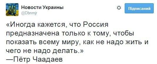 Путин планирует создать на Донбассе самодостаточное образование по примеру Приднестровья, - Парубий - Цензор.НЕТ 9750