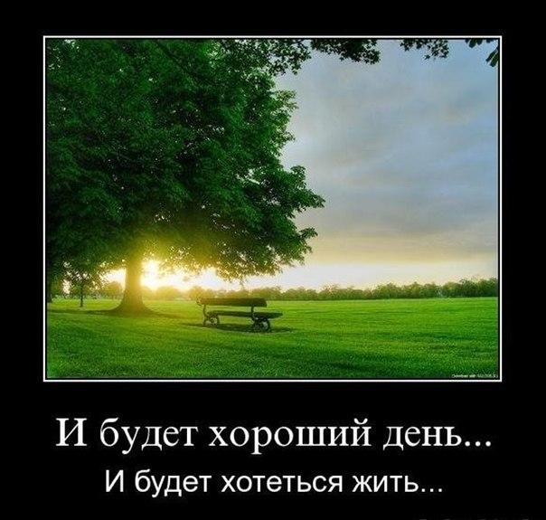 Жизнь-игра.Играй красиво!© | ВКонтакте