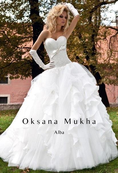 платье фешен герл