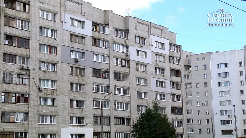 План по капремонту многоквартирных домов в Нижегородской области в 2018 году выполнят максимум на 80 %