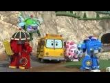 Роботы-спасатели - Поспешишь-насмешишь