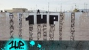 1UP - GRAFFITI OLYMPICS - DRONE VIDEO ATHENS