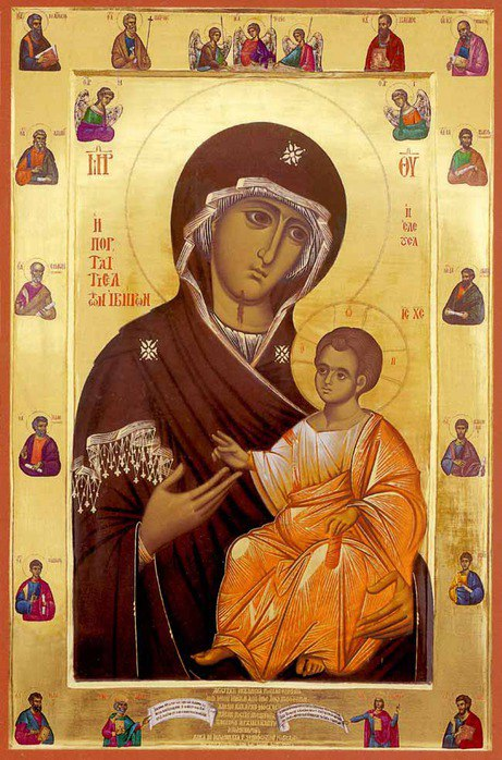 Icon of the Iver Mother of God