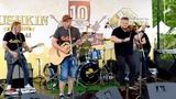 Выступление группы БОБРЫ в Парке на Королёва в Омске