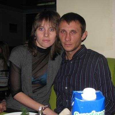 Рита Лунева, 20 февраля , Краматорск, id80474551