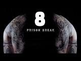 Прохождение Prison Break: The Conspiracy [Побег: Теория заговора] - Часть 8