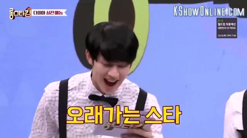 Impersonation King Kim Heechul.mp4