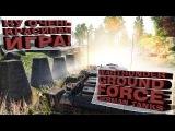 Ну Очень Красивая Игра!   WarThunder Ground Force: German Tanks
