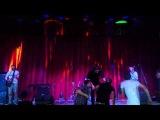 Салат Возмездия (feat. Лайк, Квас) - Похуй на Всё! (кт Аэлита, 10.05.14)