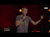 Stand Up: Алексей Щербаков - Жёлтозадый (Очковый) цветосос
