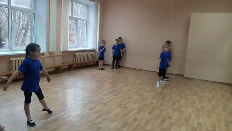 Полька 1 группа