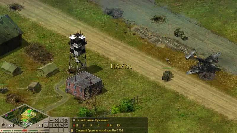 Комп'ютерна гра стратегія Blitzkrieg GZM 9 Місія Захоплення Луцького військового аеродрому