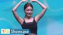 CHUNG HA(청하) 'Love U' Showcase -MV Behind- (Blooming Blue, 블루밍 블루, PRODUCE 101, I.O.I)