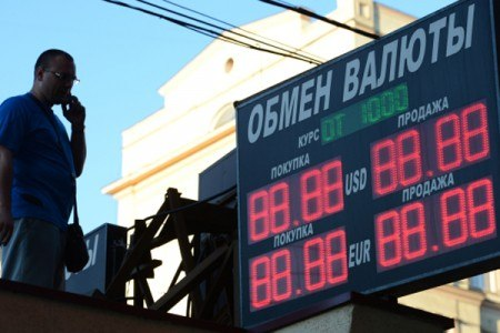 Бивалютная корзина России подешевела до 42 рублей