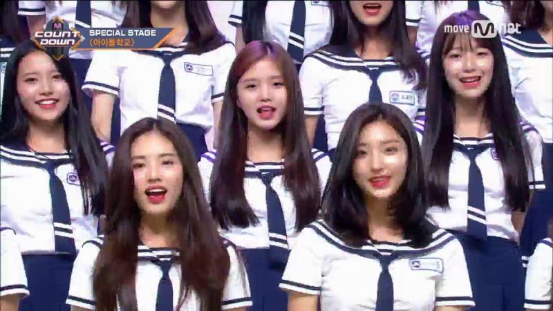 Special Stage 아이돌학교 교가 예쁘니까 합창무대 최초공개! <오늘(목) 밤9시30분 첫방송>