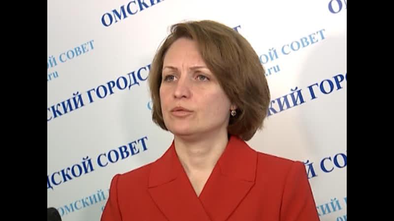 Мэр Омск Оксана Фадина отчиталась о работе за прошлый год