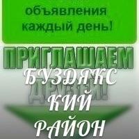 ΚристинаΑртемьева