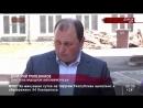 Live: Телеканал «Оплот ТВ»