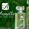 Бизнес с Armelle в Орле