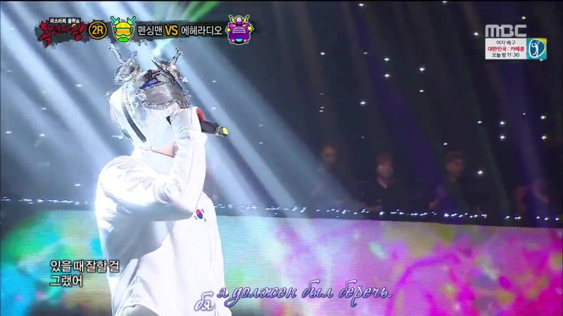 Jungkook BTS If You BIGBANG @King Of Masked Singer Fencing Man rus sub