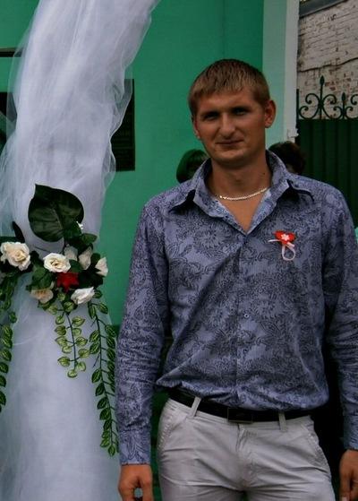 Денис Горяинов, 2 апреля , Песчанокопское, id128156443
