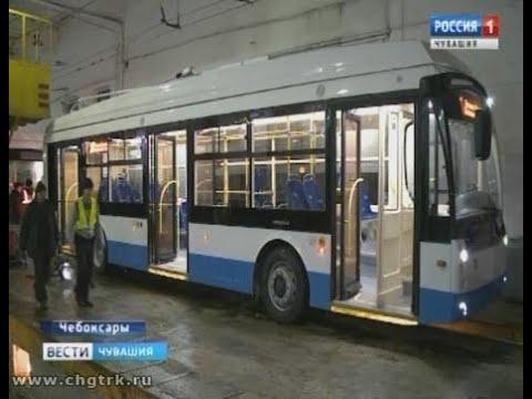 В Чебоксары прибыли троллейбусы с автономным ходом, которые будут курсировать по десятому маршруту