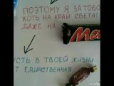 VID_325090630_200956_995.mp4