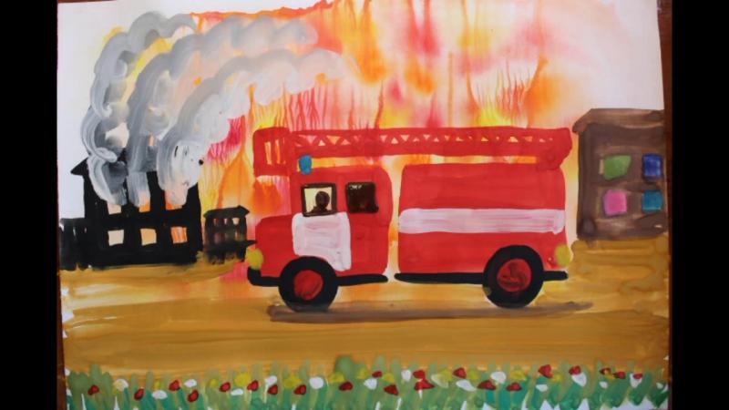 Как нарисовать пожарную машину поэтапно. Урок рисования гуашью для детей