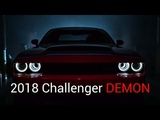 2018 Dodge Сhallenger SRT Demon Самый быстрый маслкар в мире