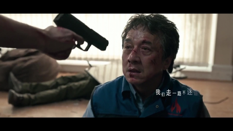 The Foreigner (2017) - Official Exclusive Song Video HD - Jackie Chan ft. Liu Tao
