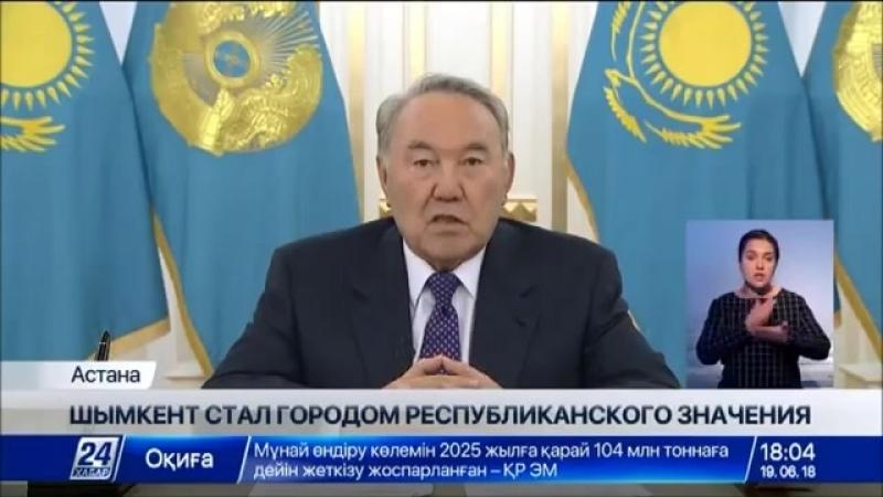 Туркестанская область появилась в Казахстане