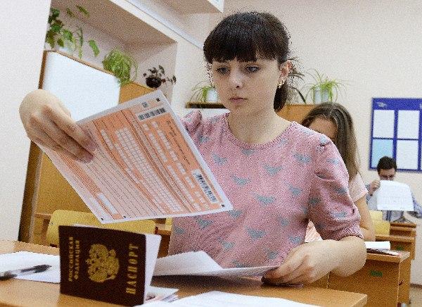 Выпускники Таганрога и области готовятся к сдаче ЕГЭ по математике