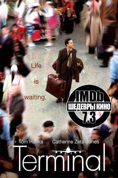 Одна из лучших ролей Тома Хенкса. Вы должны это видеть!