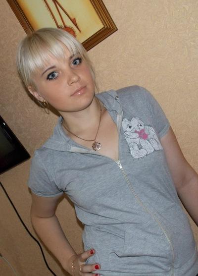 Наталья Кондакова, 6 июня , Брянск, id25598603