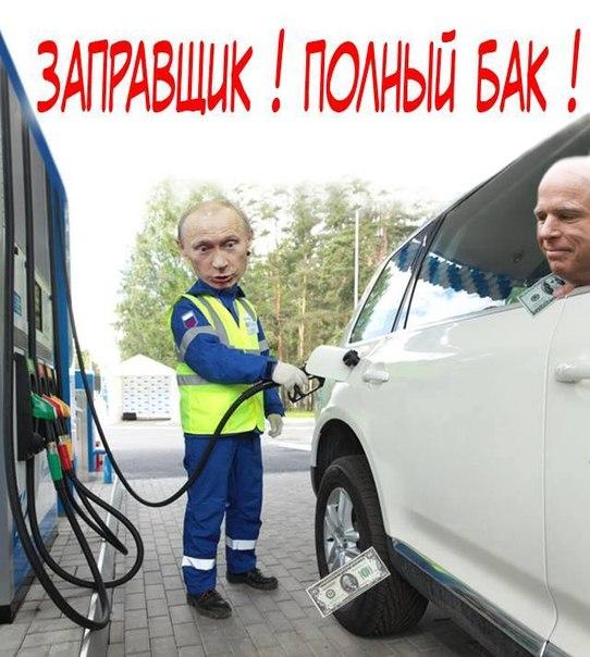 На девятое мая террористы готовят провокации в Херсоне и Харькове, - Парубий - Цензор.НЕТ 3191