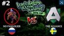 No Pangolier vs Alliance 2 (BO2) | I Can't Believe It's Not Summit!