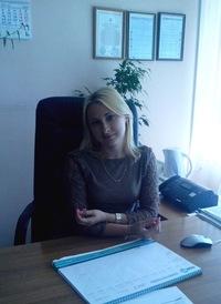Марина Ерохова