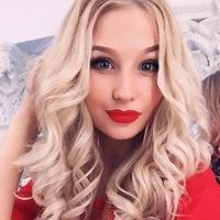 Veronika Samuseva