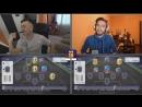 Acoolfifa FIFA 18 БИТВА СОСТАВОВ 8 С MOZZFIFA PIRLO 91