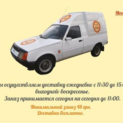Елена Ларик, 4 мая , Киев, id169539258