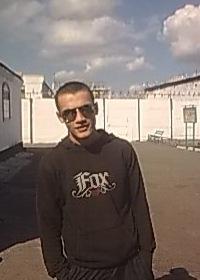 Вадим Гасинец, 24 июня 1989, id62220393