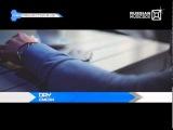 Раскрутка R'n'B & Hip-Hop, Денис Гладкий (группа IN2NATION), ANACONDAZ, эфир 20 июля 2013