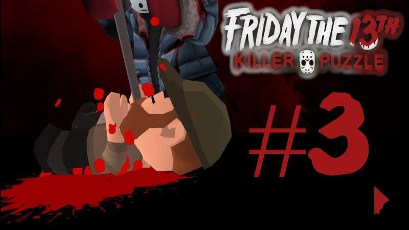 Замёрзшая кровь - Friday the 13th: Killer Puzzle 3