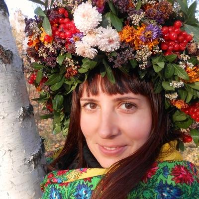Ирина Дяченко, 21 ноября 1994, Харьков, id18900969