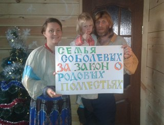 "ПРП ""Калиновецъ"" http://vk.com/vedrus_millioner"